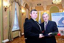Вручення Диплому учасника проекту Будівельний комплекс України