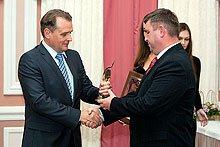 награды «ОДС Проминь»