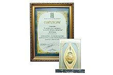 Лауреат Всеукраинской программы «Золотые руки Украины»