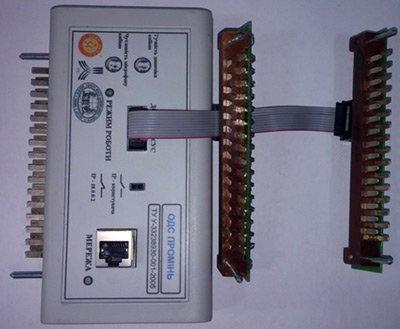 Плата сполучення Еталон-2/Ethernet ПР1.ПСЕ2Eth 00.00.000