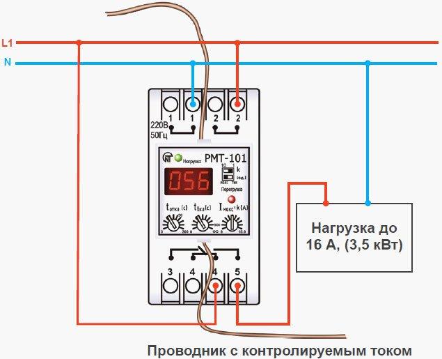 Реле максимального тока РМТ-101 схема