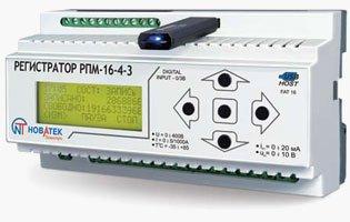 Регистратор электрических процессов микропроцессорный РПМ-16-4-3