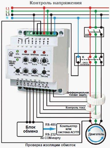 Универсальный блок защиты асинхронных электродвигателей УБЗ-301 схема