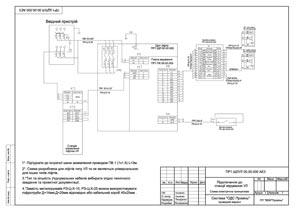 Схема підключення до станції керування УЛ